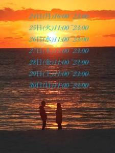 D0369040-5178-40E1-A32F-42E3D50ABBAE