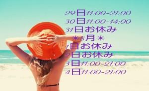 19-07-27-10-17-54-937_deco