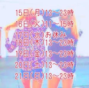 8B2CD1F5-D564-4A78-AD17-F47E57F252FD