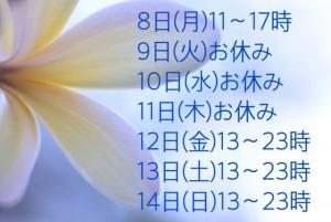 E08A7B0E-390E-42FC-8E98-8A515A36083D