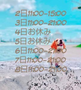 19-08-30-19-41-31-790_deco