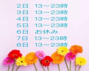 38FCBEB5-A5B8-428F-8C3C-314CFDEB3265