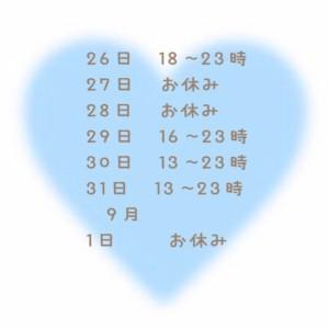 C92A5410-7B34-4C87-BC19-1F220578B526