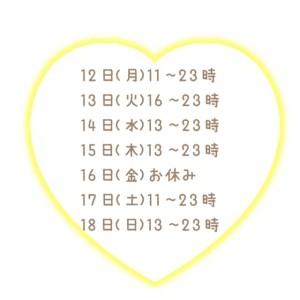 CC55760B-68F3-4B31-BDAD-90E27B459D25