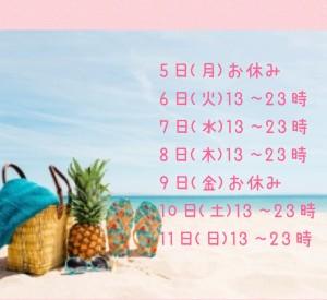 E5C2F6B9-4960-46A1-8A06-FC2A9EE52951