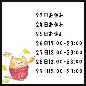 0DDBD4EE-819A-462C-B631-E3BA1542BC2B