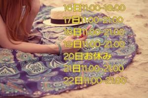 19-09-14-11-58-41-971_deco