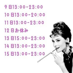 5B0A65BA-B835-40A0-B24A-4E5DDF078C21