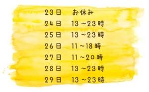 914DD3FC-1549-4D5F-AF4F-7BDE9347515E
