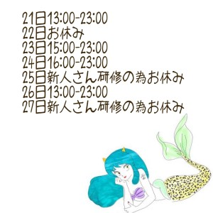1277008F-94BE-418D-8A8A-0E3A63631302