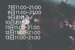 19-10-05-10-24-06-057_deco