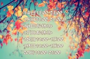 19-10-12-14-04-59-297_deco