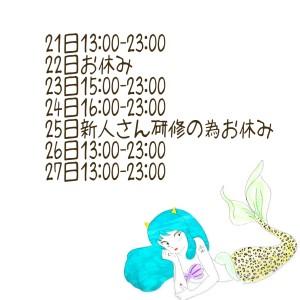 993FA144-192F-46BA-A56A-BA8857DFC910
