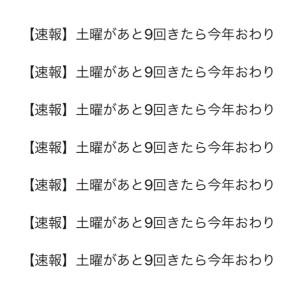 A8F63DB3-3225-4E3E-99BF-F191F6FE1C07