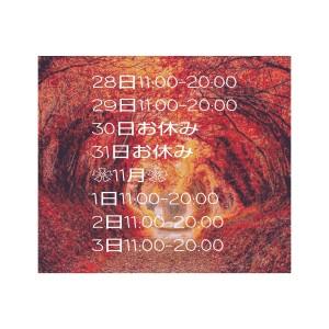 deco_2019-10-27_13-04-23