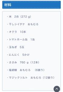01F11B41-F3CB-4F0E-98F1-3C83DC7D8D11