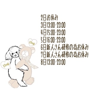 6F1B1B63-84C2-4567-88EA-6F1F2352B228