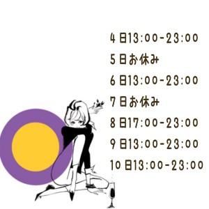 70746FF0-C40C-4CFC-8B23-32AADE9243F2