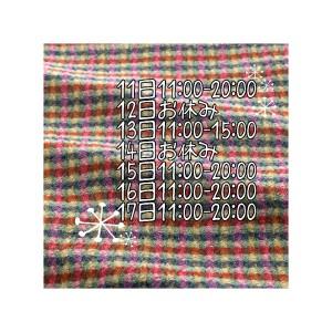 deco_2019-11-11_10-57-19