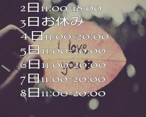 19-12-01-11-52-54-201_deco
