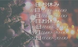 19-12-14-11-34-06-745_deco