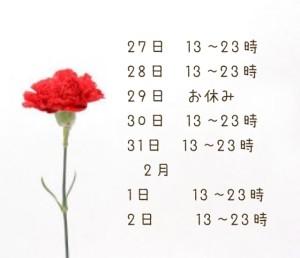 022C1DA5-871B-46C3-AD1E-58DC2FFBF27A
