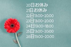 20-01-17-11-44-04-340_deco