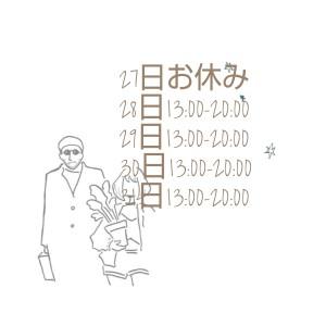 20-01-25-14-06-54-940_deco