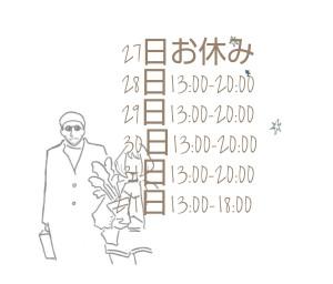 20-01-31-13-18-46-358_deco