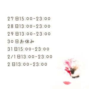 3B7F73AC-D4DC-4176-A258-348D6F9332C9