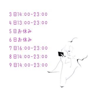 545634F7-B852-4009-AC82-5AB88FA0D24F