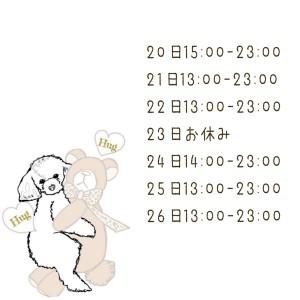 75C1E3A9-3150-4DFD-BB48-F2E0077C1FB4