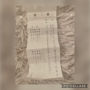 7F40F85F-5D89-451F-8006-D56B251454C0