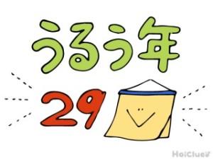 8F20DD8E-CCEA-4A21-915C-DDDDCC23BB3B