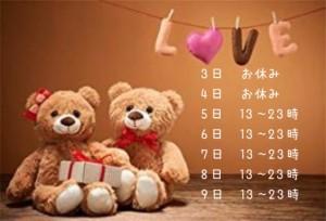 C8D9D2E6-213D-46B8-B98A-21D0D9512B42