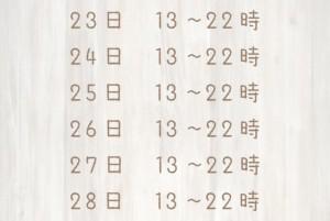F1883388-7D5F-4E84-BF80-2D20A56D046E